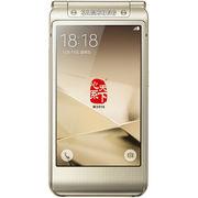 三星 W2016金色 电信4G手机 双卡双待单通