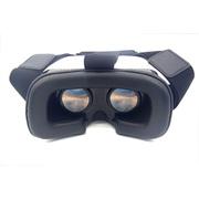 翰智 VR