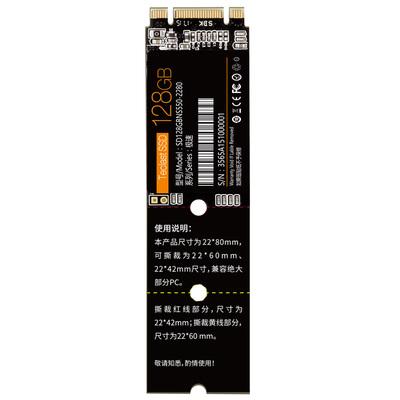 台电  NS550 128G M.2 固态硬盘产品图片4