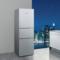 西门子  BCD-279(KG28FA29EC) 279升 三门冰箱 零度保鲜 滤膜保湿 LED内显(拉丝银)产品图片3