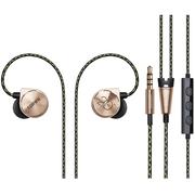 漫步者 H297 旗舰入耳式耳机 耳塞 20周年纪念版 香槟金