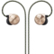 漫步者 H297 旗舰入耳式耳机 耳塞 20周年纪念版 香槟金产品图片3