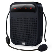 索爱 S-618 便携式数码扩音器 大功率小蜜蜂扩音器教学专用教师导游 插卡播放器 唱戏机 黑色