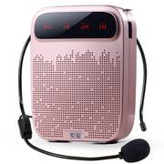 索爱 S-618 便携式数码扩音器 大功率小蜜蜂扩音器教学专用教师导游 插卡播放器 唱戏机 金色