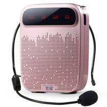 索爱 S-618 便携式数码扩音器 大功率小蜜蜂扩音器教学专用教师导游 插卡播放器 唱戏机 金色产品图片主图