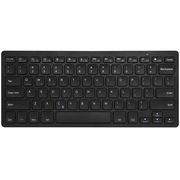 航世 HW098C 巧克力按键 便携无线键盘 黑色