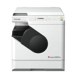 东芝 e-STUDIO 2802A(DP-2802A)