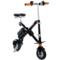 Airwheel E6电动滑板车 智能折叠车 锂电池电动车 白色产品图片1