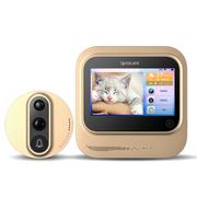 移康智能(eques) R26 电子猫眼 可视门铃 自动拍照 红外夜视 手机视频远程对讲 家用防盗监控猫眼