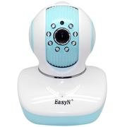 易视眼 小卫士 QQ物联版 家用智能监护器 100W高清无线网络摄像机 720P手机插卡 ip camera