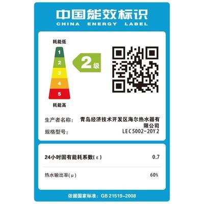 统帅 50升防电墙 电热水器LEC5002-20Y2产品图片5