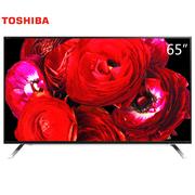东芝 65U7600C 65英寸 4K超高清安卓智能WiFi 超薄液晶电视(黑色)