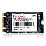 联想 SL700 256G M.2 2242固态硬盘