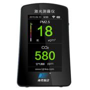 海克智动(HD) B5C 空气质量检测仪 激光测霾仪