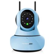 云视通(cloudsee) A5 无线WiFi网络手机远程家用高清监控摄像头网络摄像机