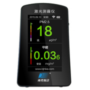 海克智动(HD) B5J 空气质量检测仪 激光测霾仪