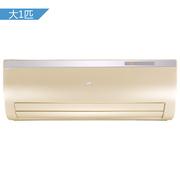 格兰仕 大1匹壁挂式 变频 不锈钢外机 爱丽斯系列纯铜管静音空调KFR-26GW/RDVdJ2E-151(3)