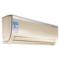 格兰仕 大1匹壁挂式 变频 不锈钢外机 爱丽斯系列纯铜管静音空调KFR-26GW/RDVdJ2E-151(3)产品图片3