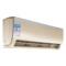 格兰仕 大1匹壁挂式 变频 不锈钢外机 爱丽斯系列纯铜管静音空调KFR-26GW/RDVdJ2E-151(3)产品图片4