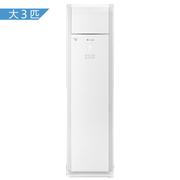 格力 3匹 定频 T悦 立柜式冷暖空调 KFR-72LW/(72533)NhAa-3