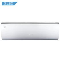 格力  正1.5匹 一级变频 润仕 壁挂式冷暖家用空调(白色)KFR-35GW/(35595)FNAa-A1产品图片主图
