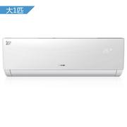 格力 大1匹 定频 品悦 壁挂式冷暖空调(清爽白)KFR-26GW/(26592)NhAa-3