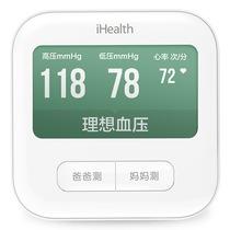 iHealth 小米(MI)米家血压计 家用全自动上臂式智能电子血压计 WIFI微信语音播报 BPM1产品图片主图