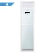 格兰仕 3匹 立柜式 定速 冷暖智能空调 京东微联APP控制 纯铜管  KFR-72LW/dB18E-330(3)