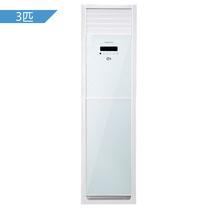 格兰仕 3匹 立柜式 定速 冷暖智能空调 京东微联APP控制 纯铜管  KFR-72LW/dB18E-330(3)产品图片主图