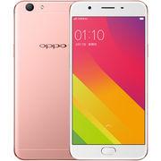 OPPO A59 3GB+32GB内存版 玫瑰金 全网通4G手机