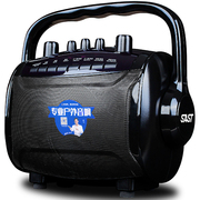 先科 SA-870 便携式户外蓝牙音响广场舞播放器手提移动音箱 黑色