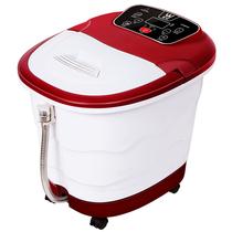 皇威 H-8018B足浴盆全自动按摩足疗泡脚盆洗脚桶足浴器产品图片主图