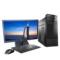 联想 扬天M3900c 台式电脑 (E1-7010 2G 500G 集显 无光驱  Win7)19.5英寸产品图片1