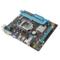 昂达 H110C全固版 (Intel H110/LGA 1151)主板产品图片2