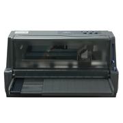富士通 DPK970K 针式打印机(82列平推式)随机附赠财务支票通软件