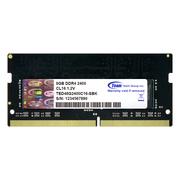 十铨 DDR4 2400 8GB 笔记本内存