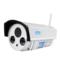 乔安(JOOAN) F5H 960P无线网络摄像头 WIFI远程智能摄像机 家用高清监控 音频插卡一体机产品图片1