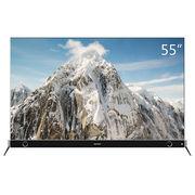 创维 55G8S 55英寸超薄 HDR 4K超高清智能电视(银色)