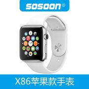 SOSOON X86