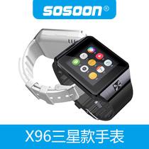 SOSOON X96产品图片主图
