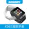 SOSOON X96产品图片1