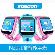 SOSOON N20智能手表