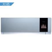 格兰仕 大1匹 壁挂式 定速 冷暖 静音空调 纯铜管KFR-26GW/dLP15-130(2)
