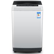 创维 T75R 7.5公斤全自动波轮洗衣机 智能模糊洗涤 不锈钢内筒 安心童锁 一键预约(淡雅银)