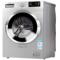 澳柯玛 XQG80-B1279SK 8公斤 变频滚筒洗衣机 LED显示屏 (银色)产品图片3