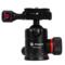 富图宝 X-5i 三脚架铝合金 反折 便携套装 旅行单反相机 专业三脚架产品图片4