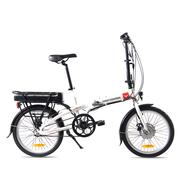 smartmotion 新西兰 e20 eco 电动自行车锂电池 折叠电动自行车 内三变速助力自行车 20寸 白色