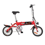 台铃  电动自行车 36V锂电14寸助力车铝合金代驾车 TDT158Z小钰铃新光红