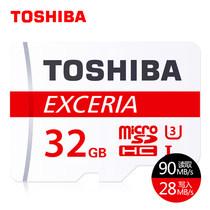 东芝 M302 32G产品图片主图