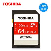 东芝 N302 64G产品图片主图